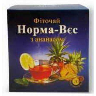 Чай для схуднення купити - Інтернет аптека Фіто
