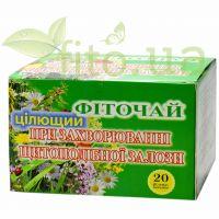 Фіто чай при захворюваннях щитовидної залози, 20 ф / пакетів.