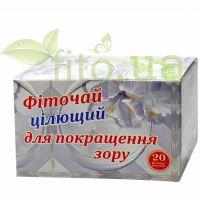 Фіто чай для поліпшення зору, 20 ф/пакетів.