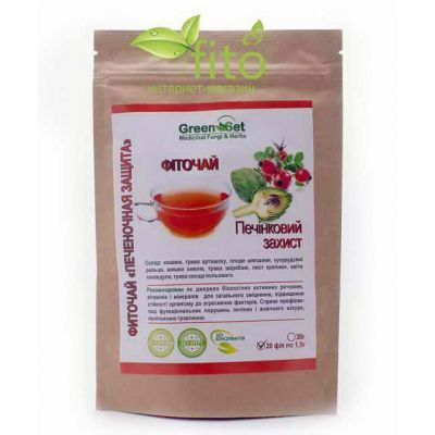 Чай печінковий збір - Трав'яна аптека Фіто