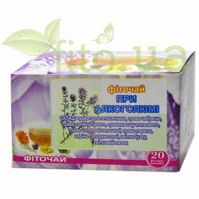 Натуральний чай при алкоголізмі в фільтр пакетах