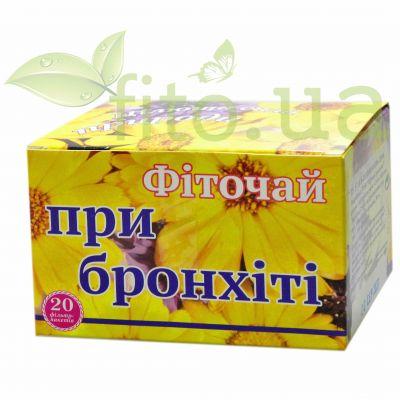 Натуральний чай при бронхіті в фільтр пакетах
