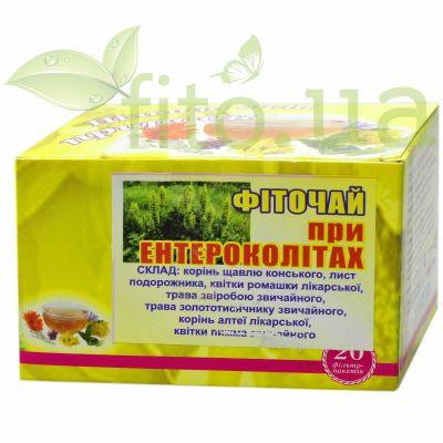 Натуральний чай при ентероколітах в фільтр пакетах