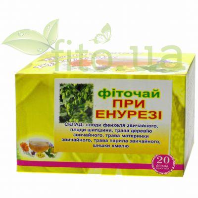 Натуральний чай при енурезі у фільтр пакетах