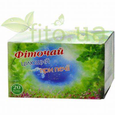 Натуральний чай при печії в фільтр пакетах