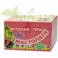 Фіто чай при мастопатії, 20 ф/пакетів.