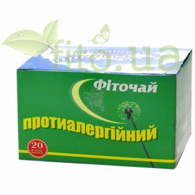 Натуральний чай протиалергічний в фільтр пакетах