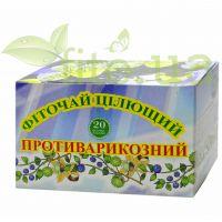 Фіто чай противарикозний, 20 ф/пакетів.