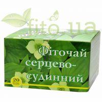 Фіто чай серцево-судинний, 20 ф/пакетів.
