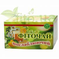 Фіто чай послаблюючий, 20 ф/пакетів.