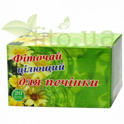 Натуральний фіточай для печінки в фільтр пакетах