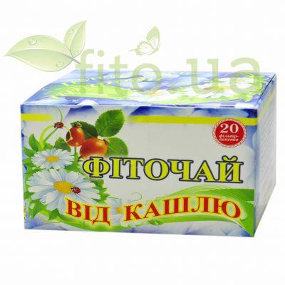 Натуральні трав'яний чай від кашлю