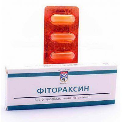 Натуральні Гінекологічні свічки Фітораксін