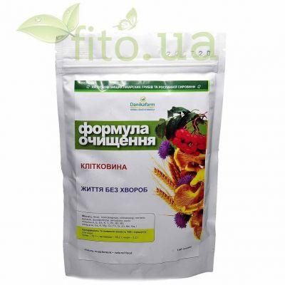 100% натуральний продукт для природного очищення організму