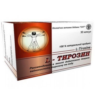 L-Тирозин натуральна біо-добавка