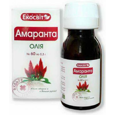 Олія амаранту - Фитоаптека натуральних препаратів