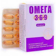 Омега 3-6-9 капсули 1000 мг