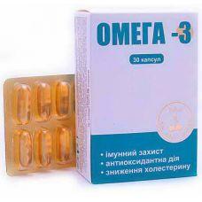 Омега-3 капсули 1000 мг