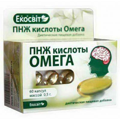 Омеги 3, дієтичні добавки - Аптека натуральних препаратів