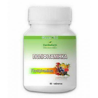 Полівітаміни - Фитоаптека натуральних препаратів
