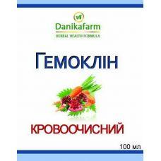 БАР Гемоклін - кровоочіщающій