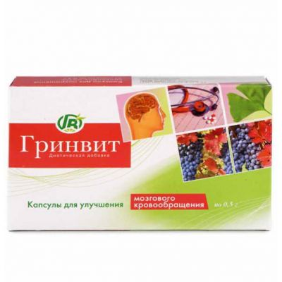 Препарат для судин головного мозку - Аптека натуральних препаратів