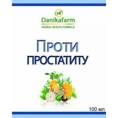 Препарат від простатиту у чоловіків - Трав'яна аптека Фіто