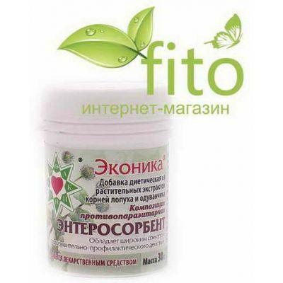 Протипаразитарний препарат - Аптека натуральних препаратів