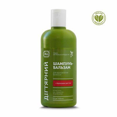 Шампунь для пошкодженого волосся - Натуральна косметика на травах