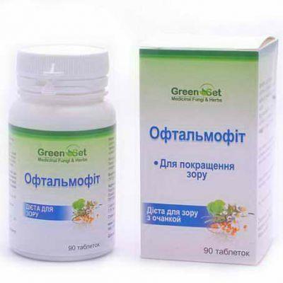 Вітамін для зору очей - Аптека натуральних препаратів