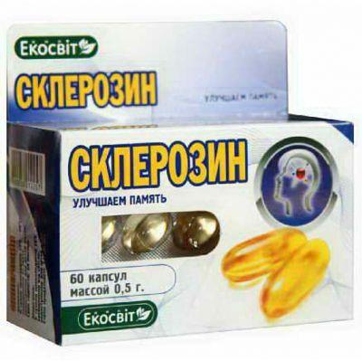 Вітаміни для мозку - Аптека трав