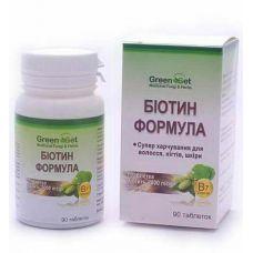 """Вітаміни для волосся, нігтів і шкіри """"Біотин формула"""""""