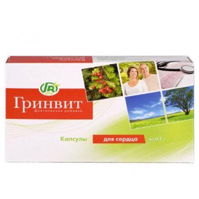 Вітаміни для серця і судин - Аптека трав