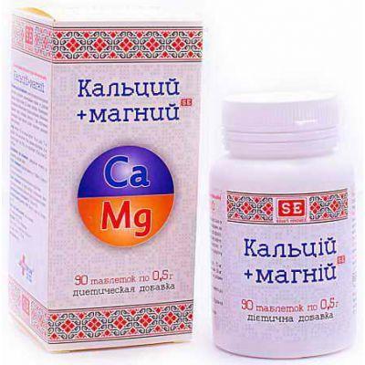 Вітаміни кальцій магній - Фитоаптека натуральних препаратів