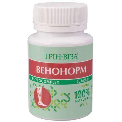 Вітаміни препарати судин - Інтернет аптека Фіто