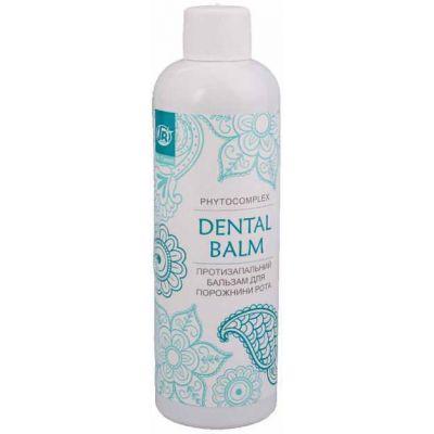 Зубний бальзам - Купити натуральну косметику недорого