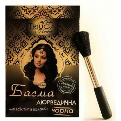 Басма - Інтернет магазин органічної косметики