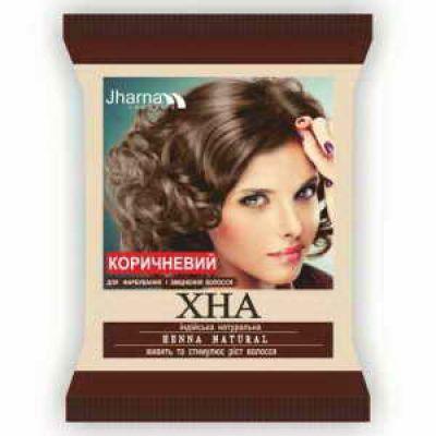 Коричнева хна індійська - Фарба для волосся натуральна