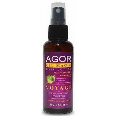 Лосьйон термозахист для волосся і відновлення кінчиків - Натуральна косметика на травах
