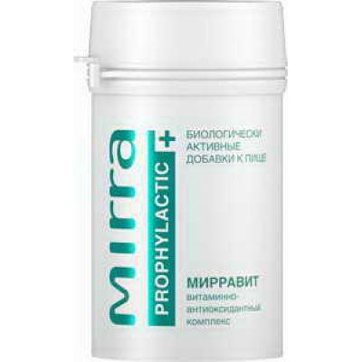 Вітамінно-антиоксидантний комплекс підсилює захист організму