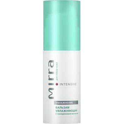 Бальзам для сухої шкіри з гіалуроновою кислотою