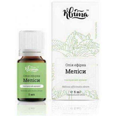 Ефірна олія меліси - Фитоаптека натуральних препаратів