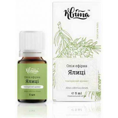 Ефірна олія ялиці - Фитоаптека натуральних препаратів