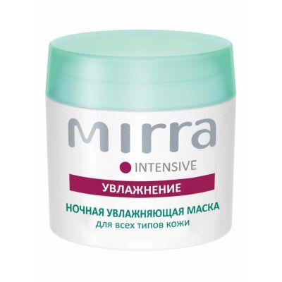 Крем-маска для обличчя ночна увлажняющая для всіх типів кожи