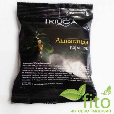 Порошок Ашваганда для виготовлення натуральної маски