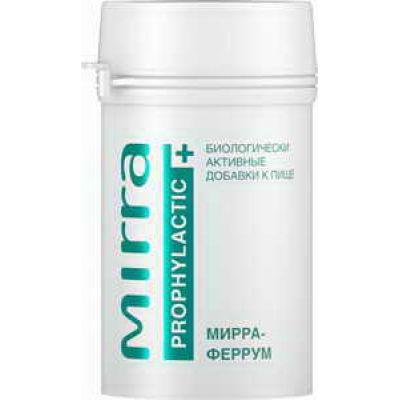 Біокомплекс заліза з вітамінами і мінералами