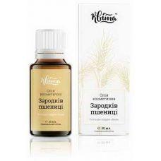 Зародків пшениці олія косметична 30 мл