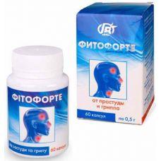 Капсули фітофорте від застуди та грипу