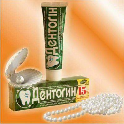 Лікувальні зубні пасти - Натуральна і недорога фіто косметика