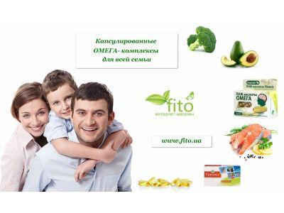 Омега-3 - Поліненасичені жирні кислоти
